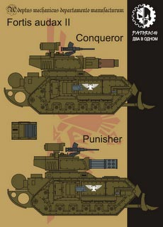 Fortis Audax II Conqueror Punisher - Recortable  Warhammer 40.000 - Escala 28mm.