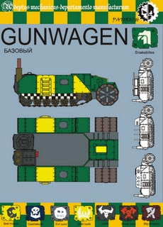 Ork Gunwagon - Recortable  Warhammer 40.000 - Escala 28mm.